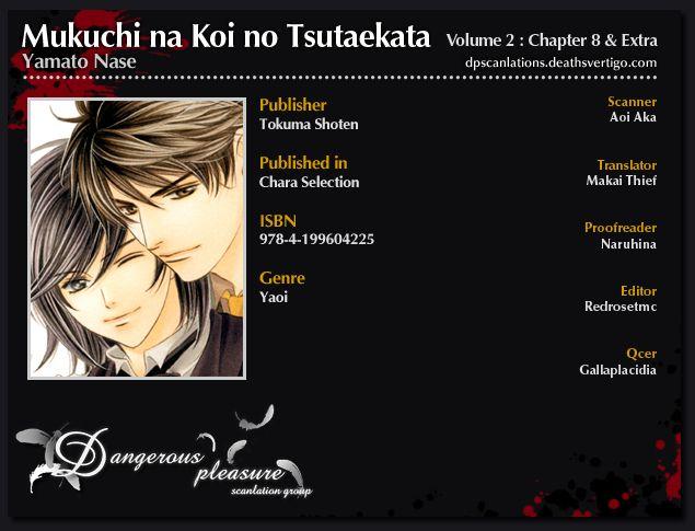 Mukuchi na Koi no Tsutaekata 8 Page 2