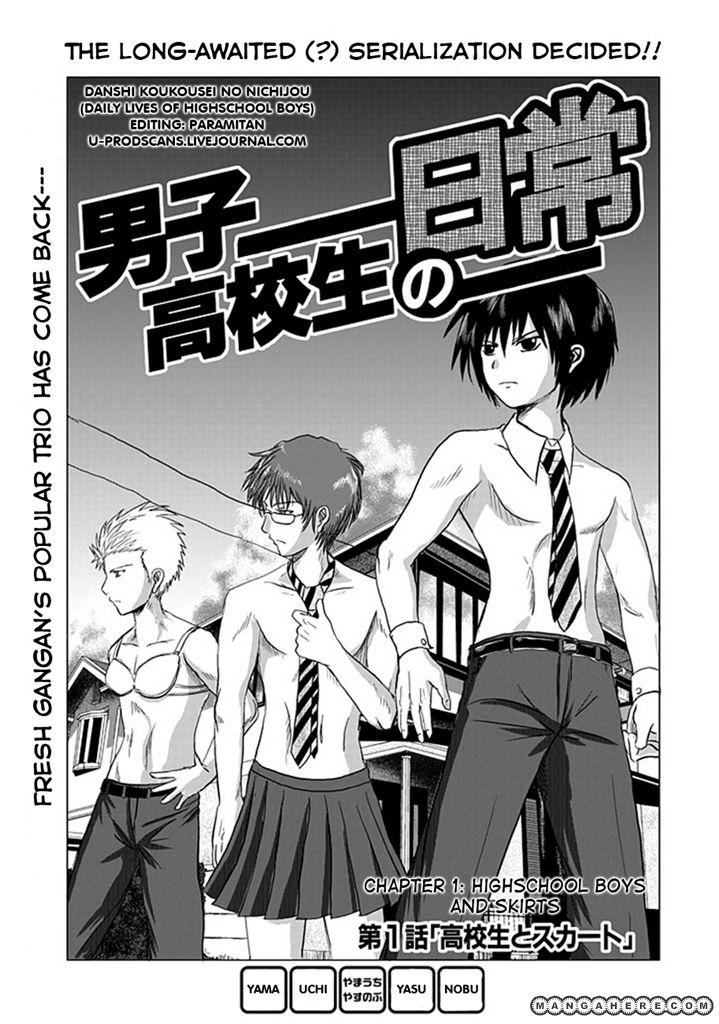 Danshi Koukousei no Nichijou 1 Page 1