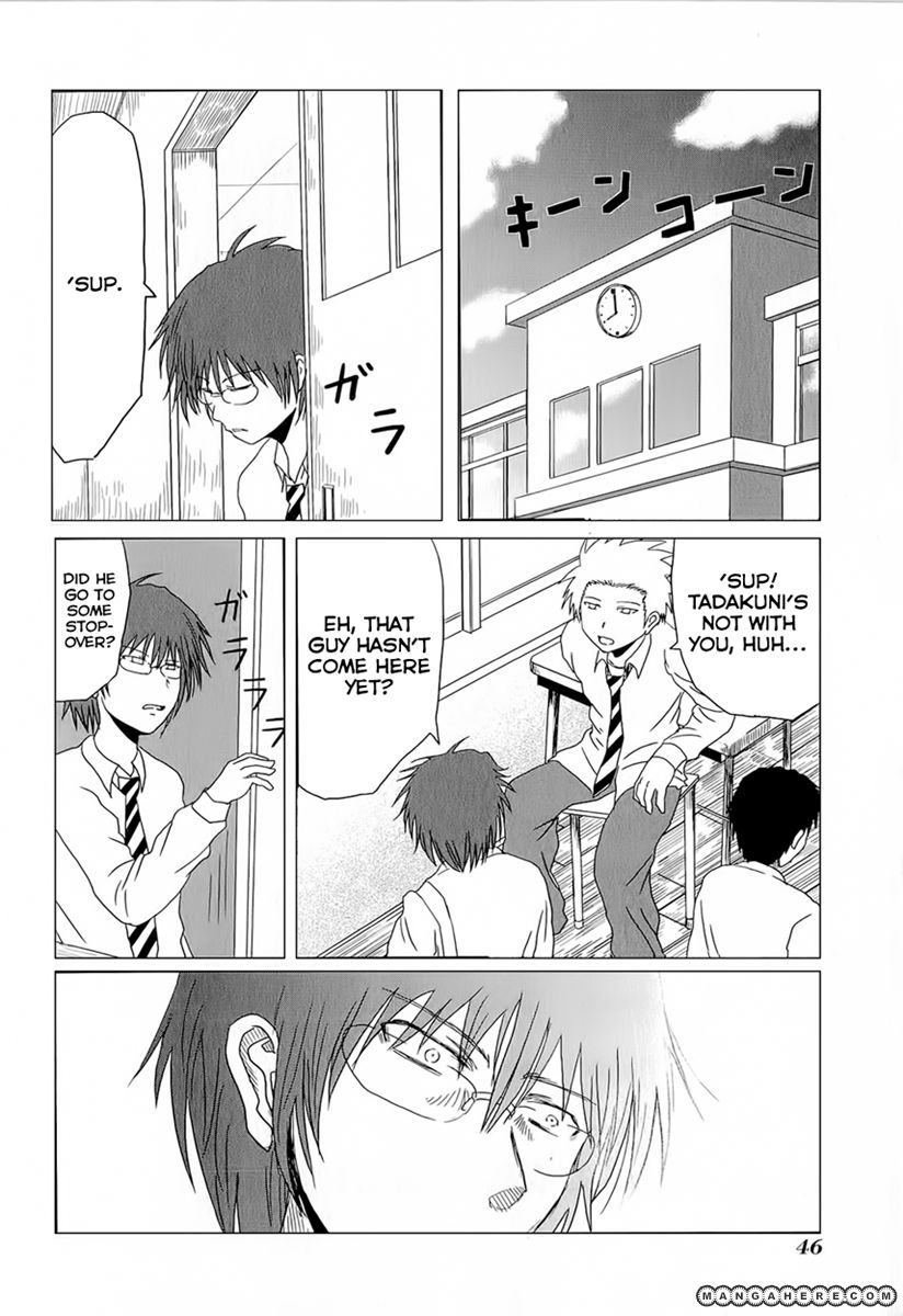 Danshi Koukousei no Nichijou 5 Page 3