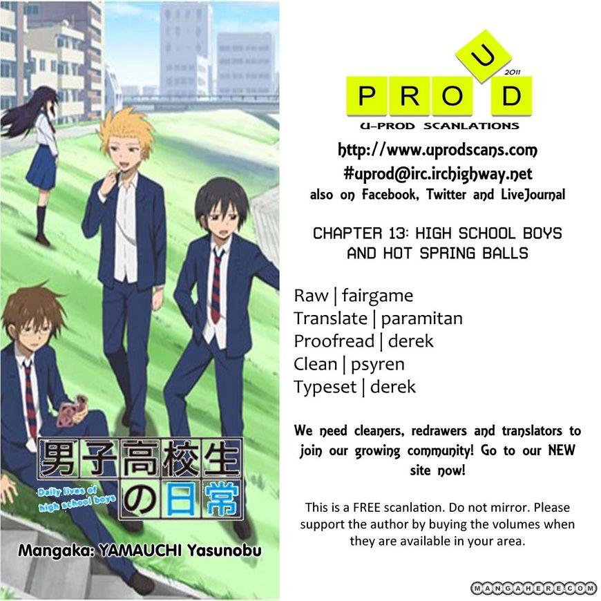 Danshi Koukousei no Nichijou 13 Page 1