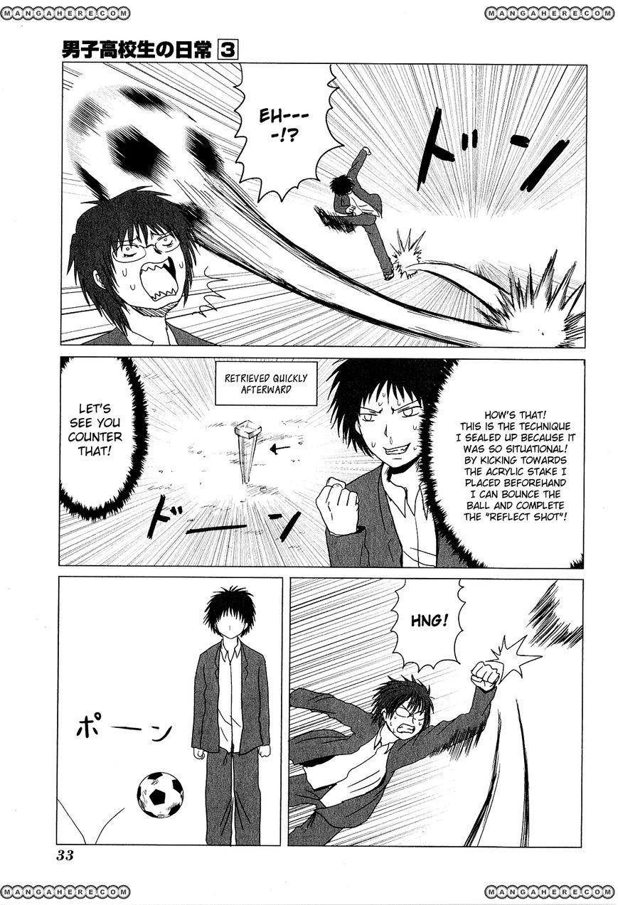 Danshi Koukousei no Nichijou 36 Page 5