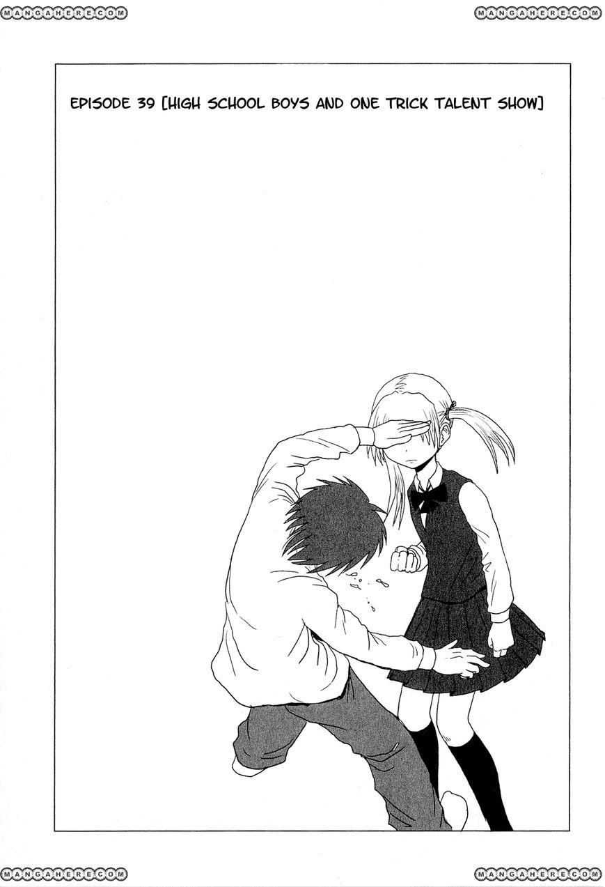 Danshi Koukousei no Nichijou 39 Page 1