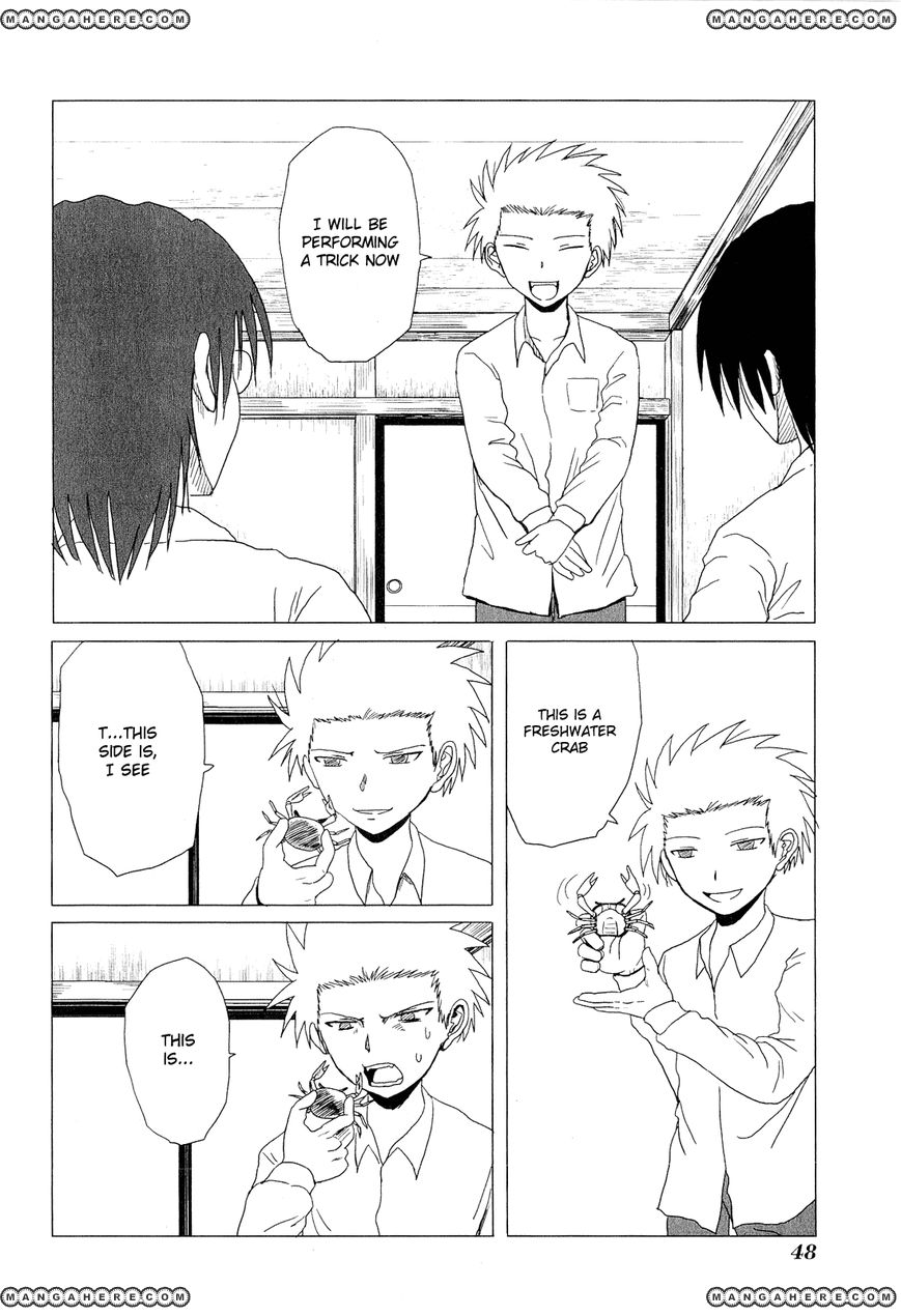 Danshi Koukousei no Nichijou 39 Page 2