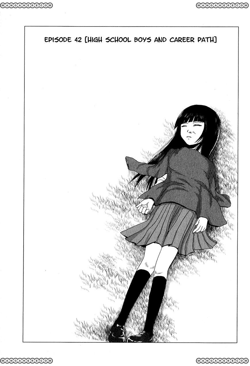 Danshi Koukousei no Nichijou 42 Page 1