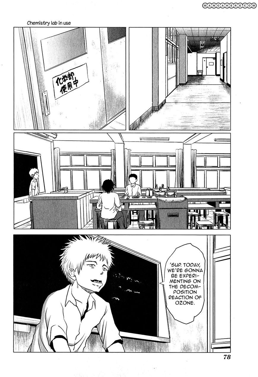 Danshi Koukousei no Nichijou 77 Page 2