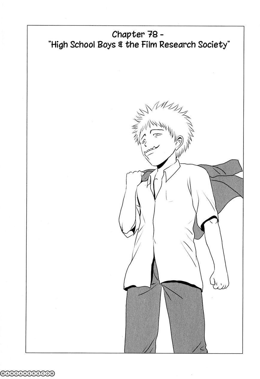 Danshi Koukousei no Nichijou 78 Page 1