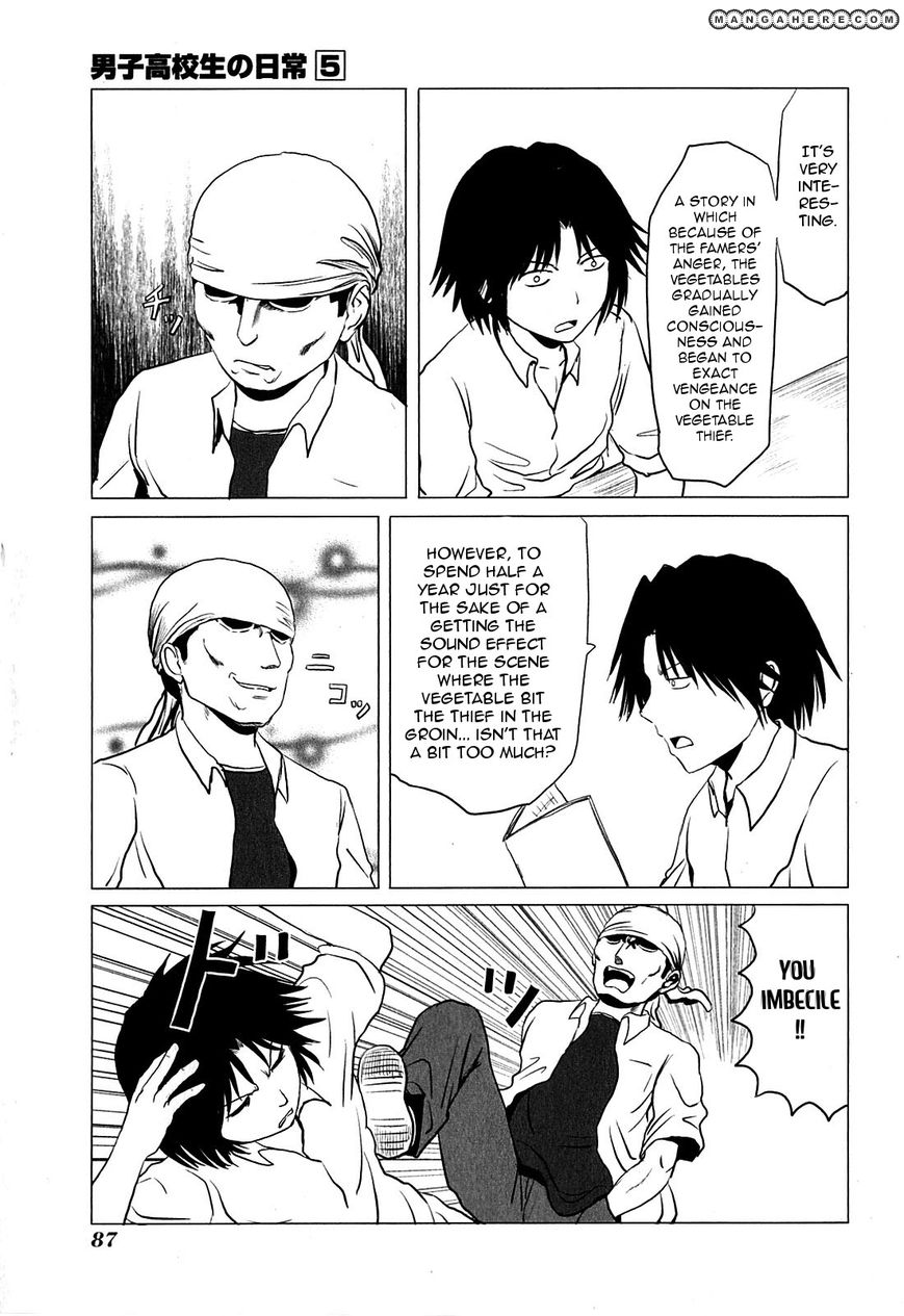Danshi Koukousei no Nichijou 78 Page 3