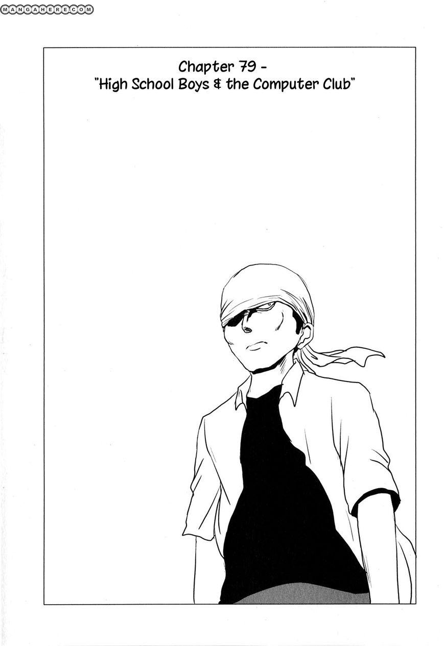 Danshi Koukousei no Nichijou 79 Page 1