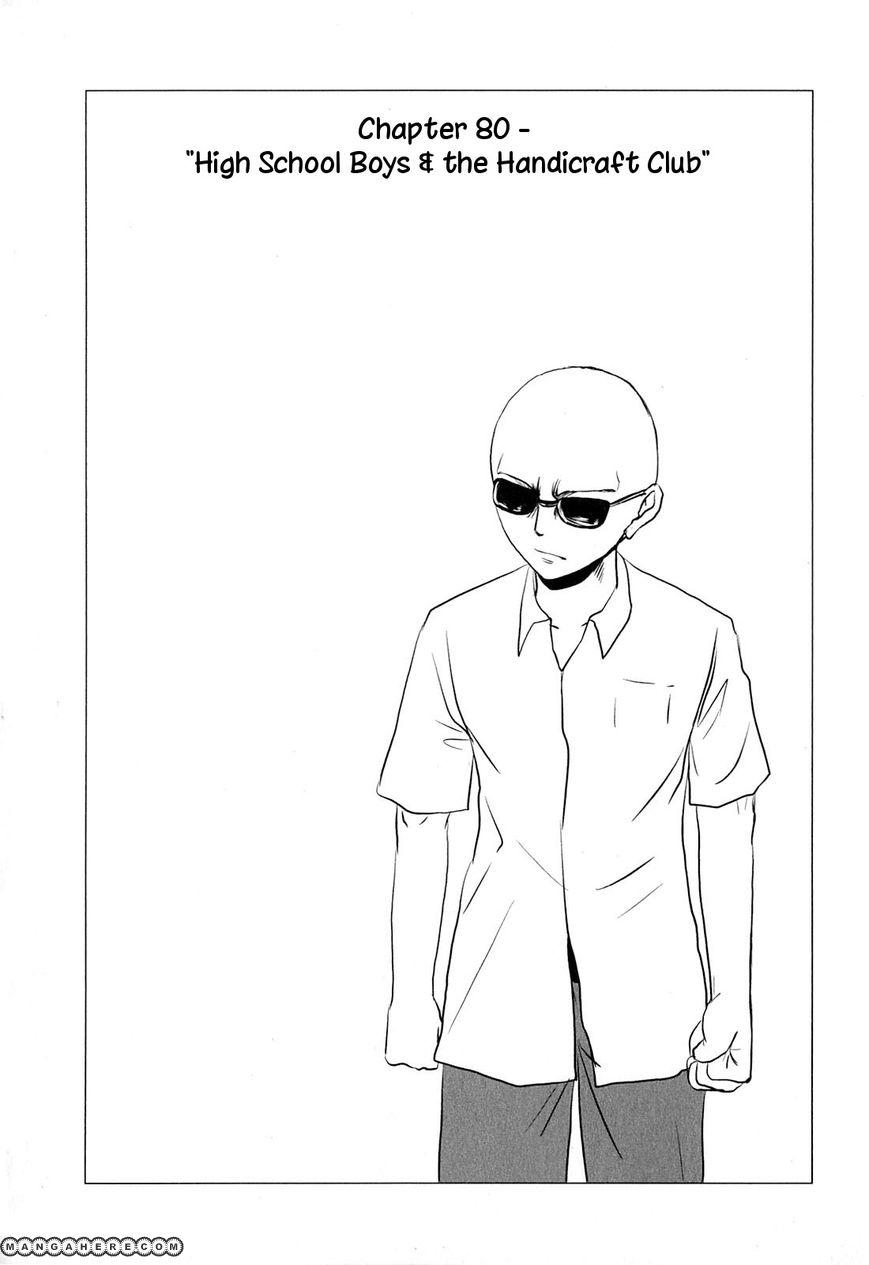 Danshi Koukousei no Nichijou 80 Page 1