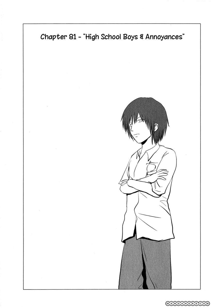 Danshi Koukousei no Nichijou 81 Page 1