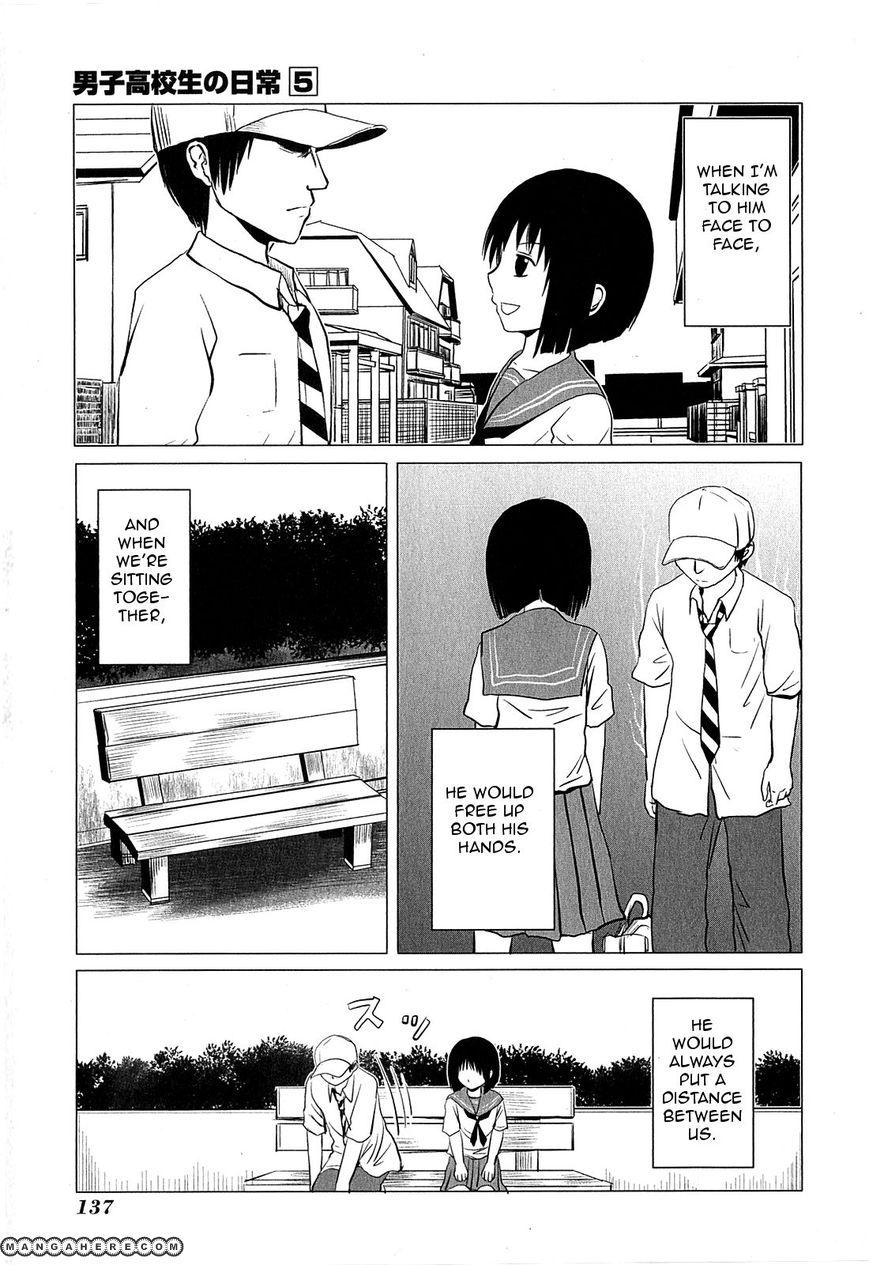 Danshi Koukousei no Nichijou 81.5 Page 2
