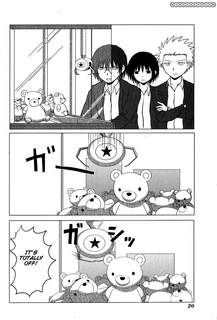 Danshi Koukousei no Nichijou 84 Page 3