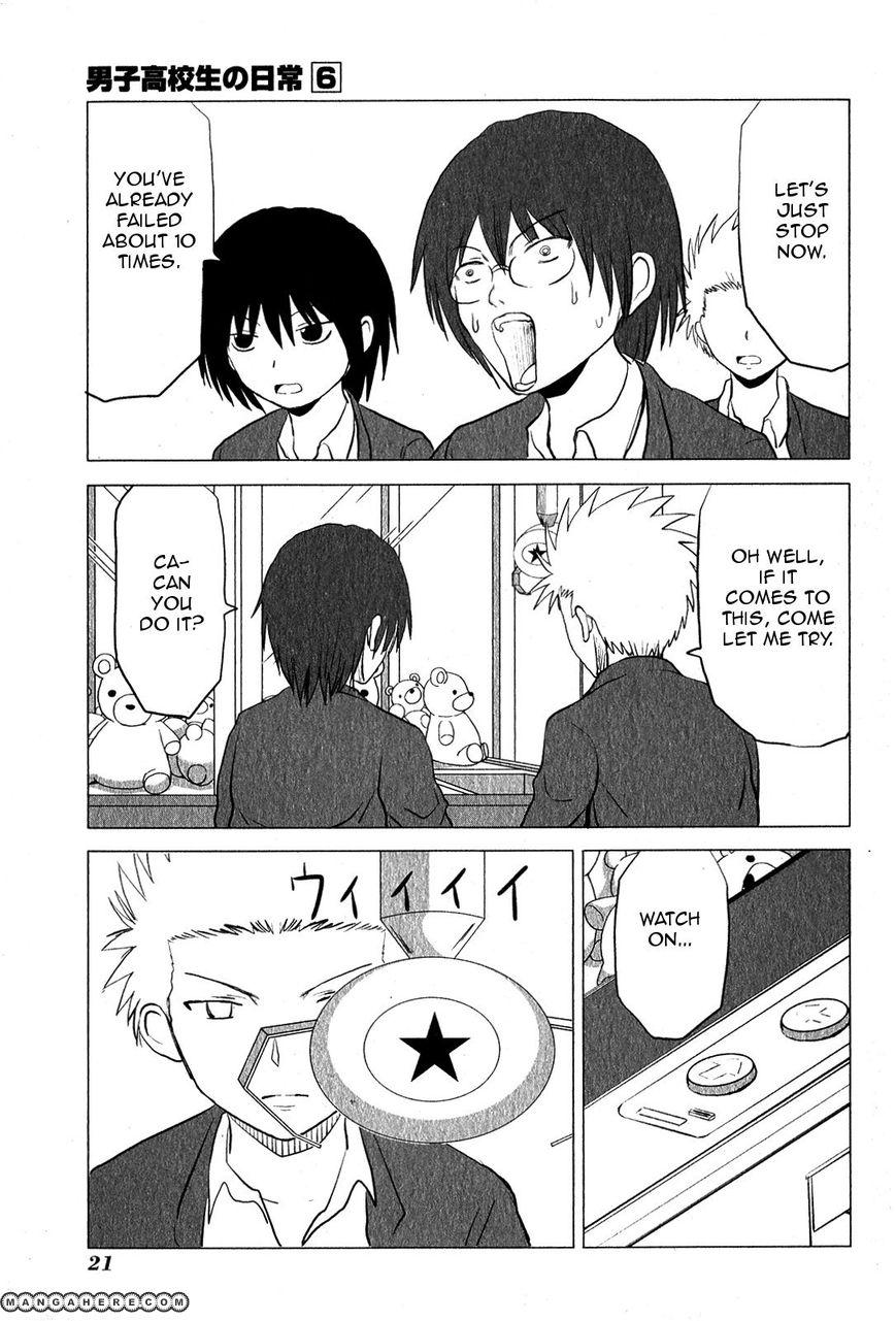 Danshi Koukousei no Nichijou 84 Page 4