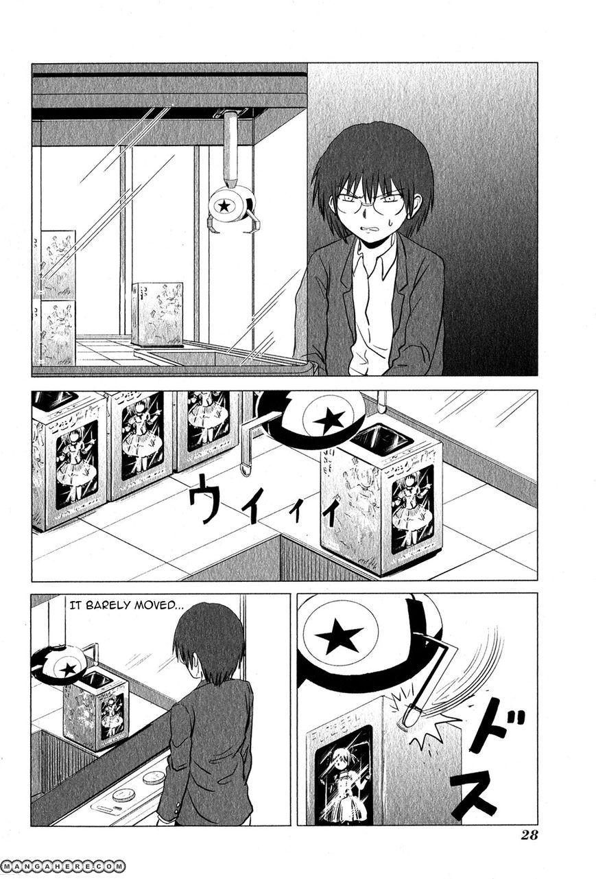 Danshi Koukousei no Nichijou 85 Page 3