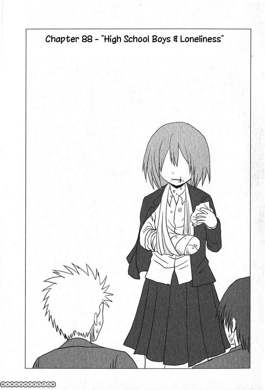 Danshi Koukousei no Nichijou 88 Page 1
