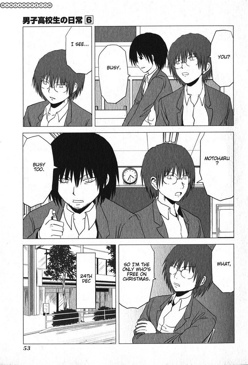 Danshi Koukousei no Nichijou 88 Page 3