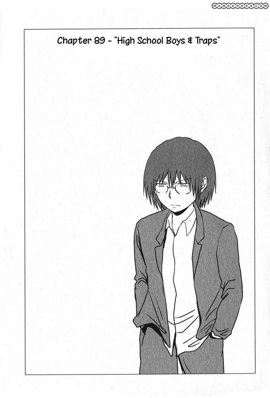 Danshi Koukousei no Nichijou 89 Page 1