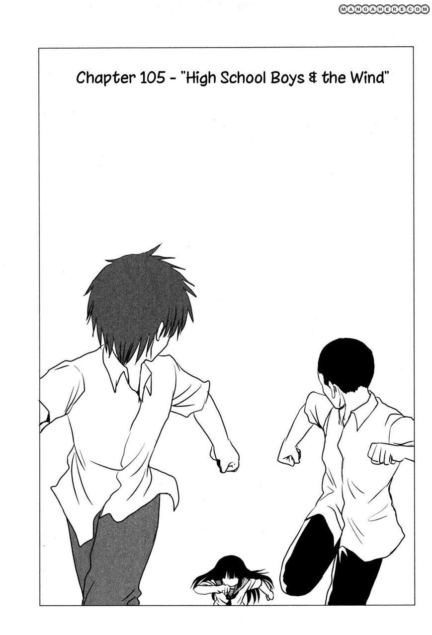 Danshi Koukousei no Nichijou 105 Page 1