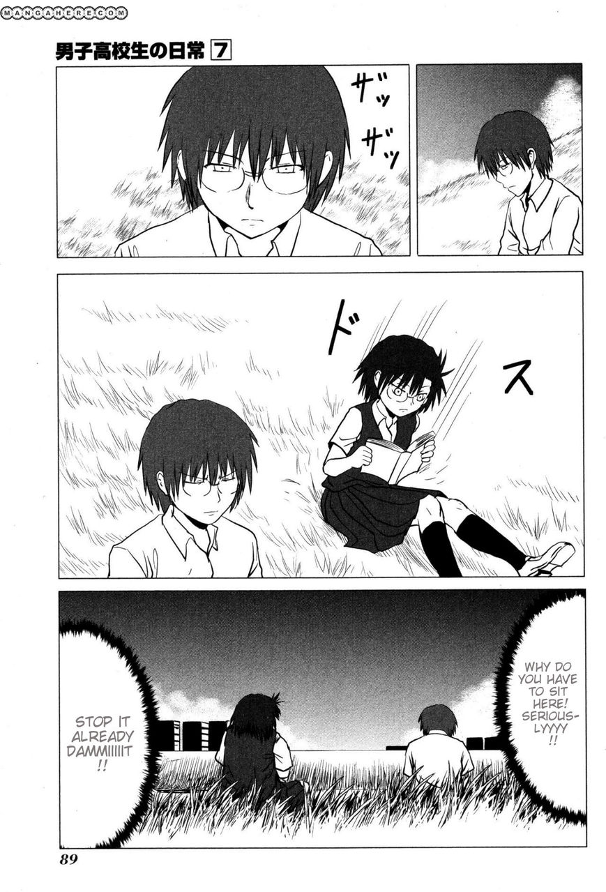 Danshi Koukousei no Nichijou 105 Page 3