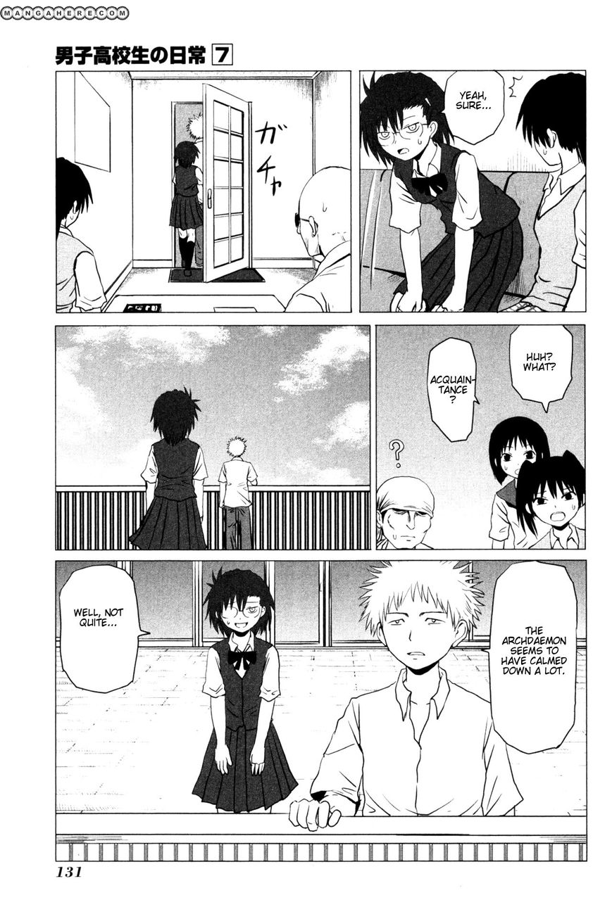 Danshi Koukousei no Nichijou 107.6 Page 2