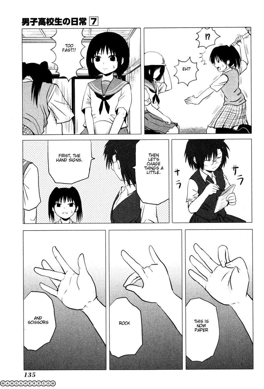 Danshi Koukousei no Nichijou 107.7 Page 2