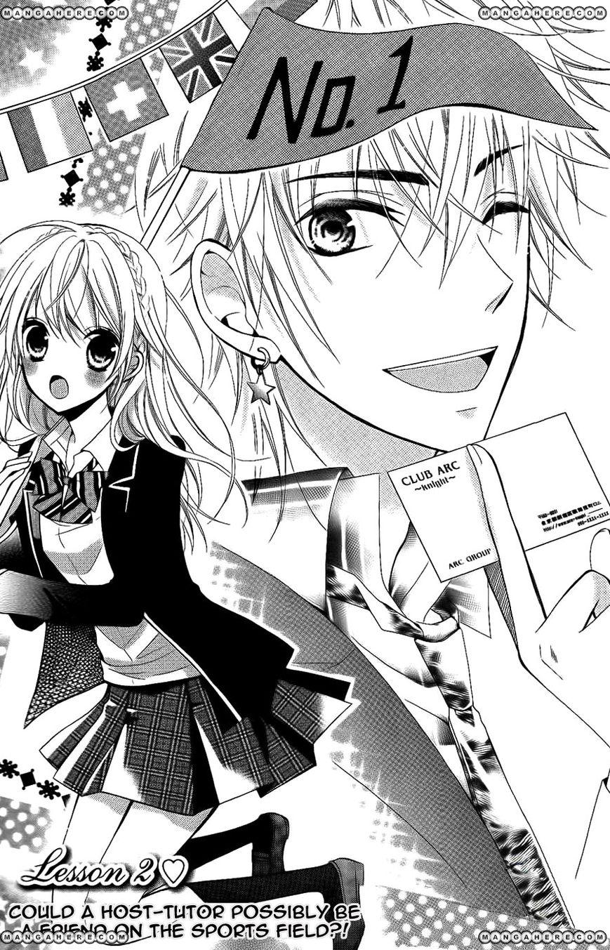Goshimei Arigatou Gozaimasu! 2 Page 2