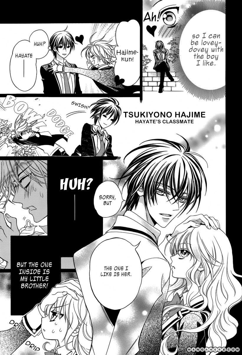 Ore to Atashi no Kareshi-sama 0 Page 3