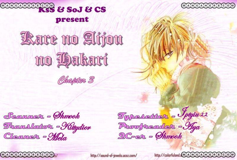 Kare no Aijou no Hakari 3 Page 2