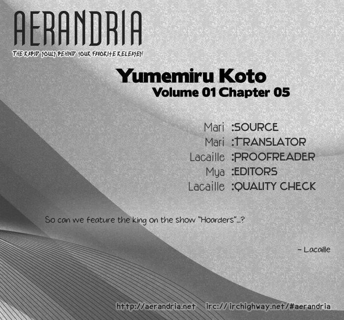 Yumemiru Koto 5 Page 2