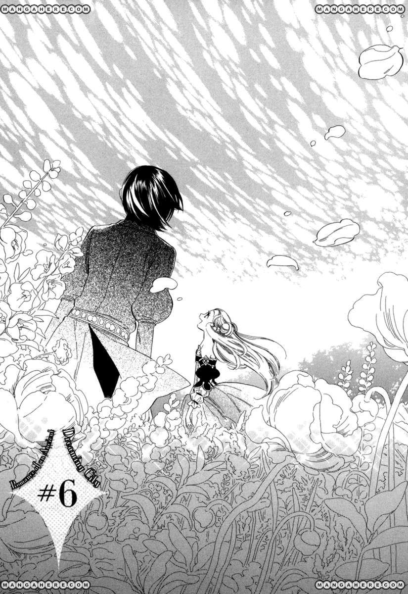 Yumemiru Koto 6 Page 1