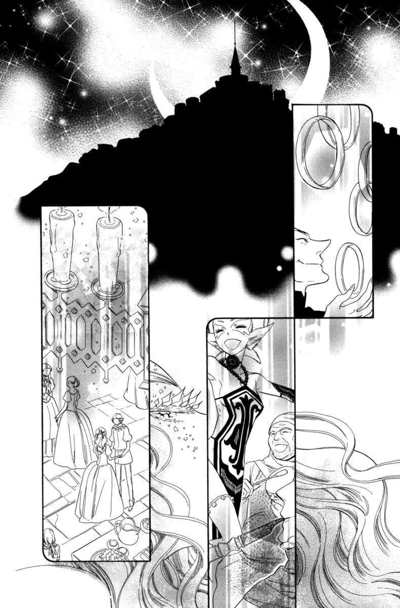 Yumemiru Koto 6 Page 2