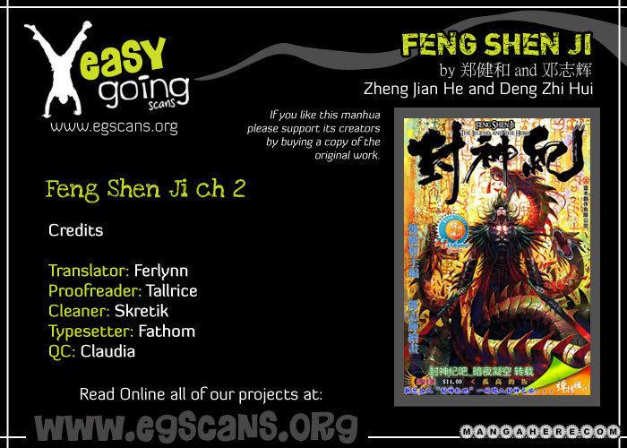Feng Shen Ji 2 Page 1