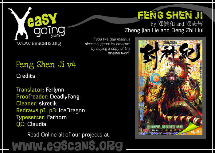 Feng Shen Ji 4 Page 2