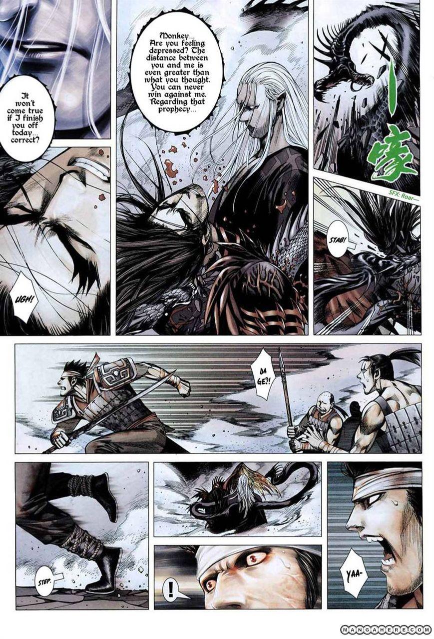 Feng Shen Ji 5 Page 3