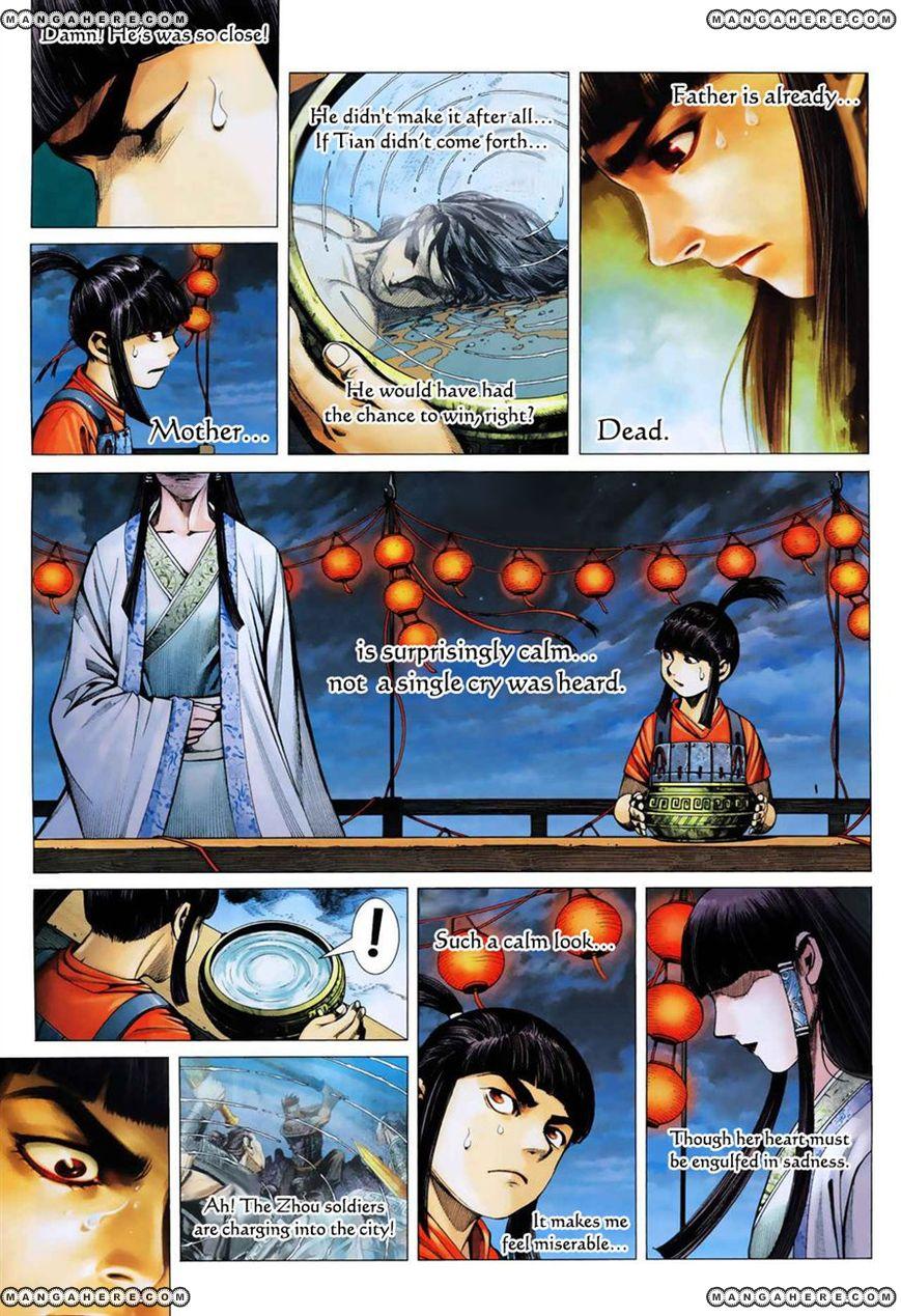 Feng Shen Ji 6 Page 3