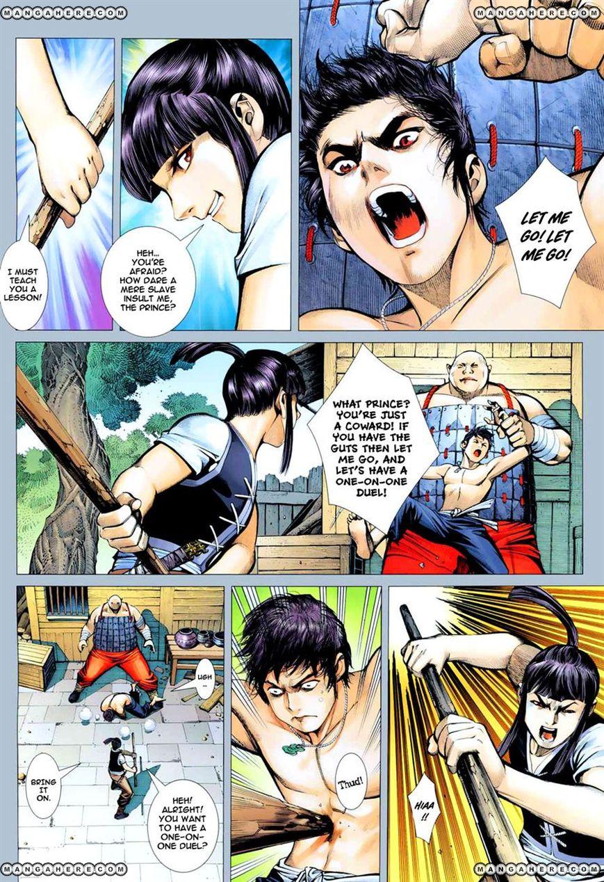 Feng Shen Ji 7 Page 2