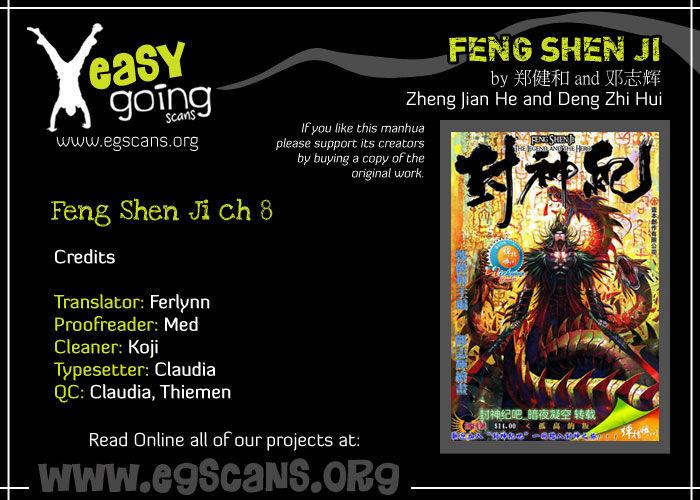 Feng Shen Ji 8 Page 2