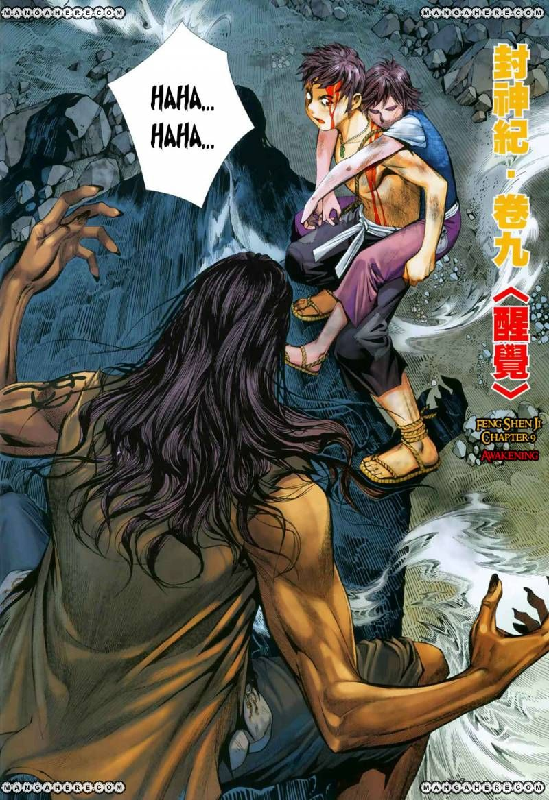 Feng Shen Ji 9 Page 2