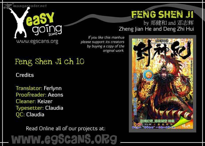 Feng Shen Ji 10 Page 1
