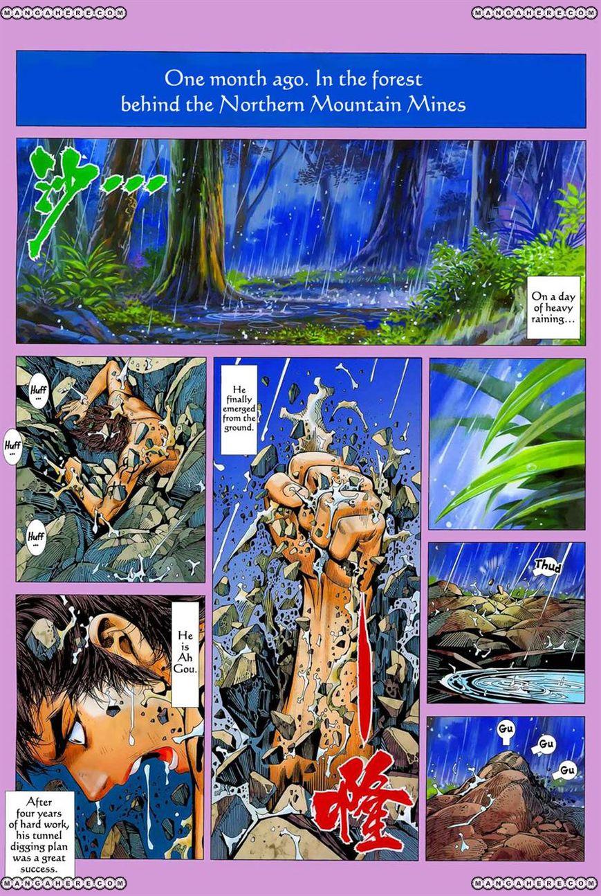 Feng Shen Ji 13 Page 2