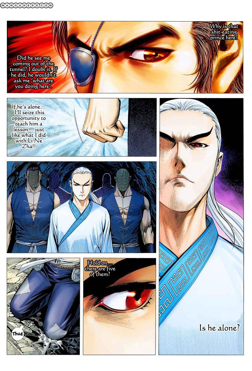 Feng Shen Ji 15 Page 3
