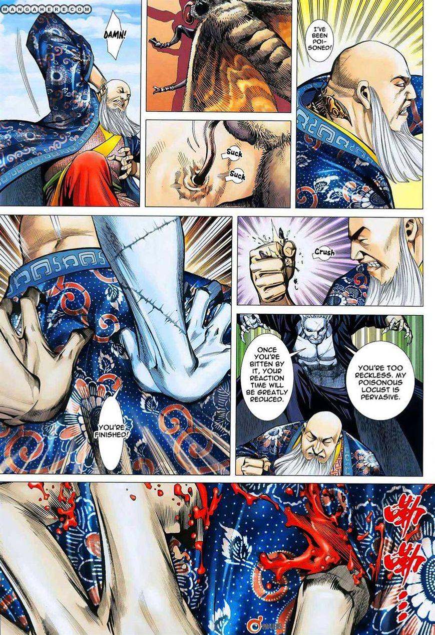 Feng Shen Ji 16 Page 5