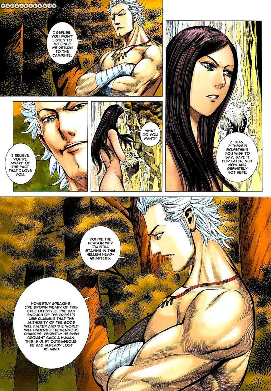 Feng Shen Ji 21 Page 3