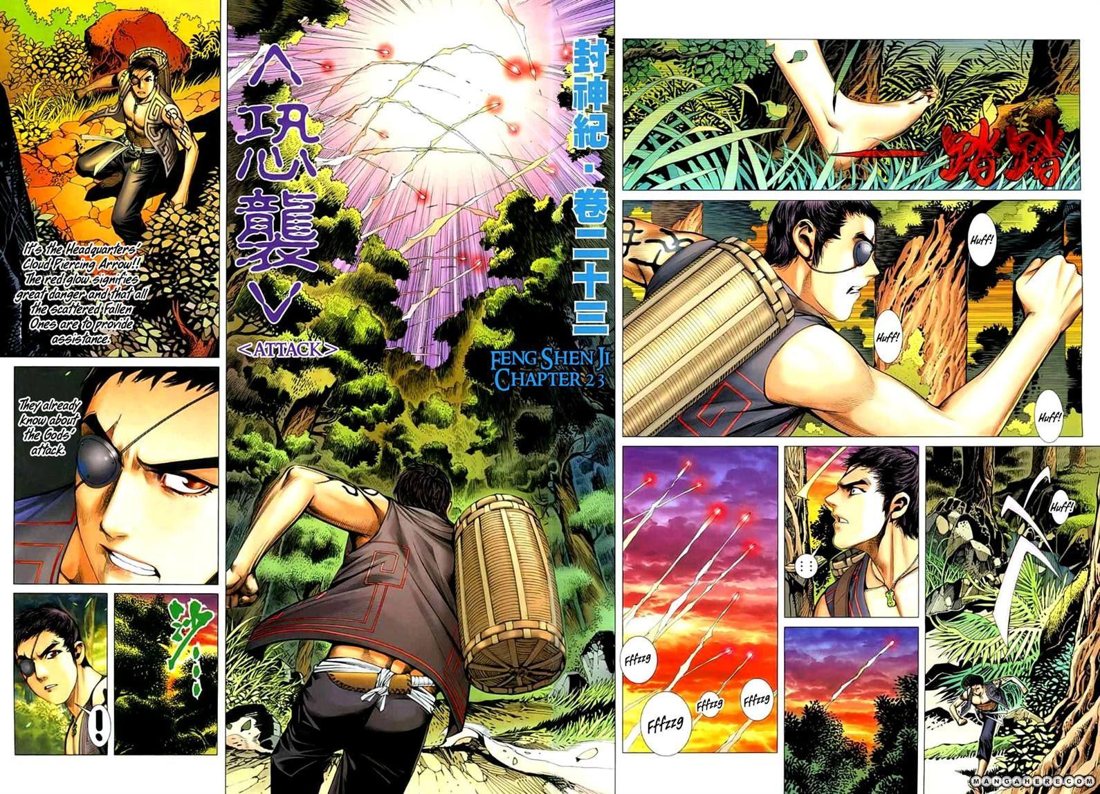 Feng Shen Ji 23 Page 2