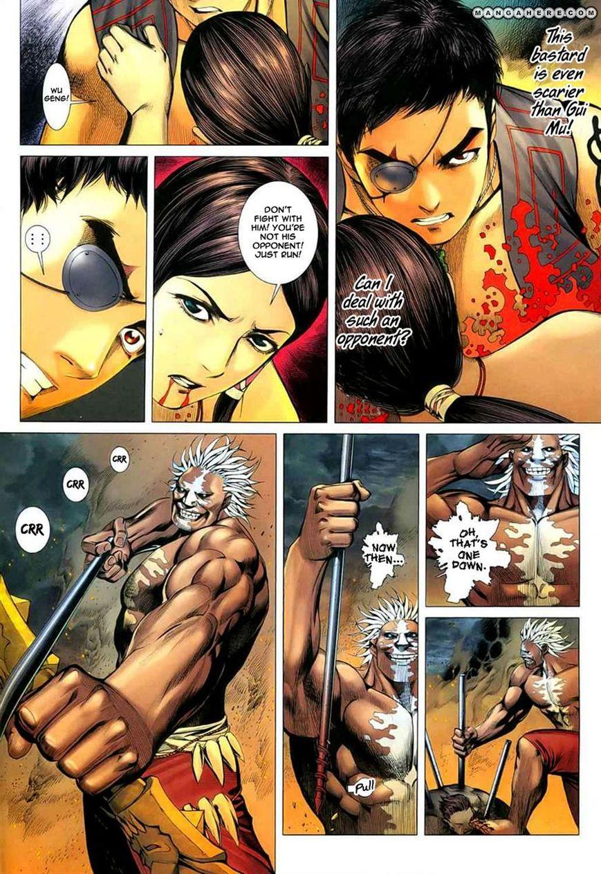 Feng Shen Ji 24 Page 3