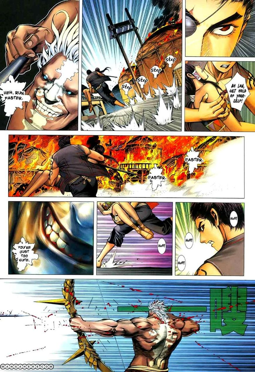 Feng Shen Ji 24 Page 4