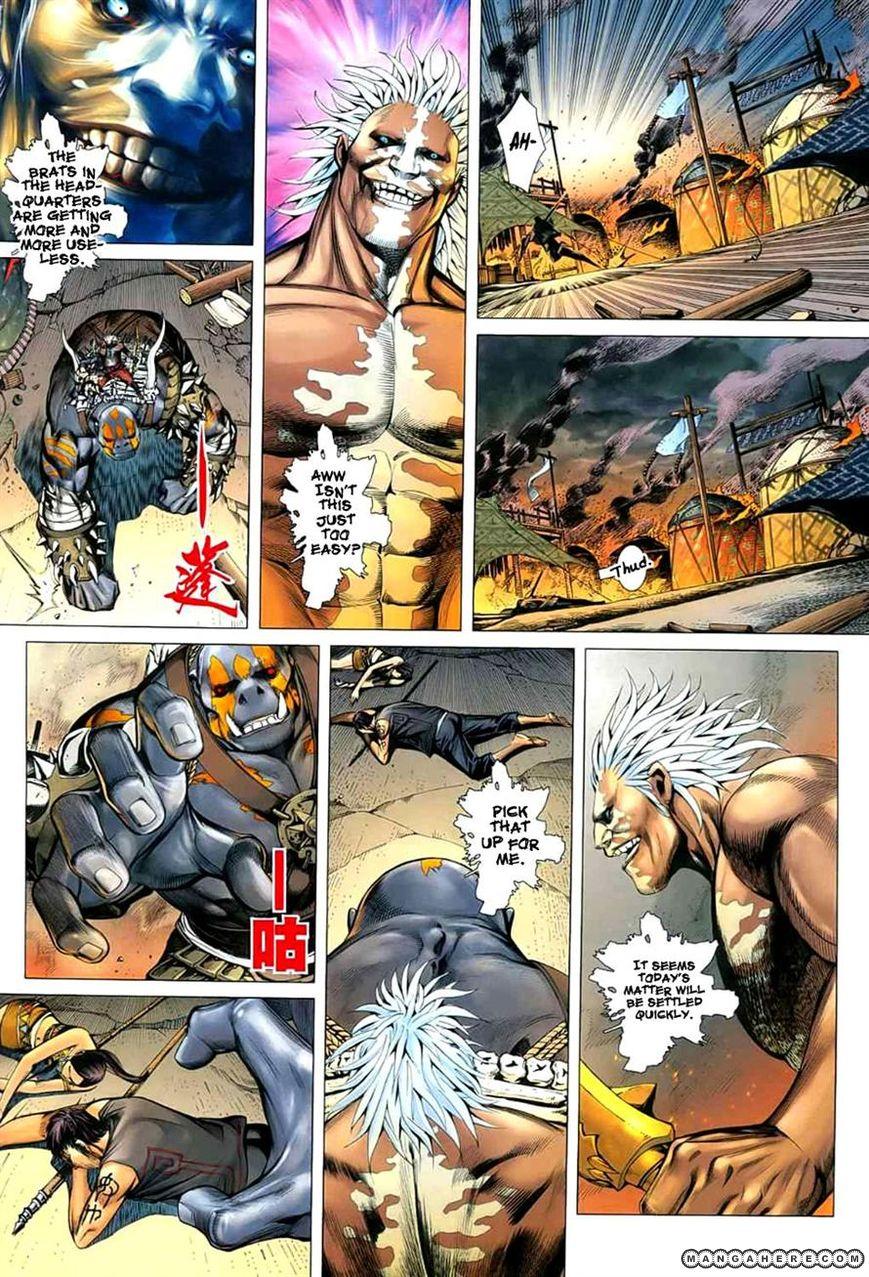 Feng Shen Ji 24 Page 5
