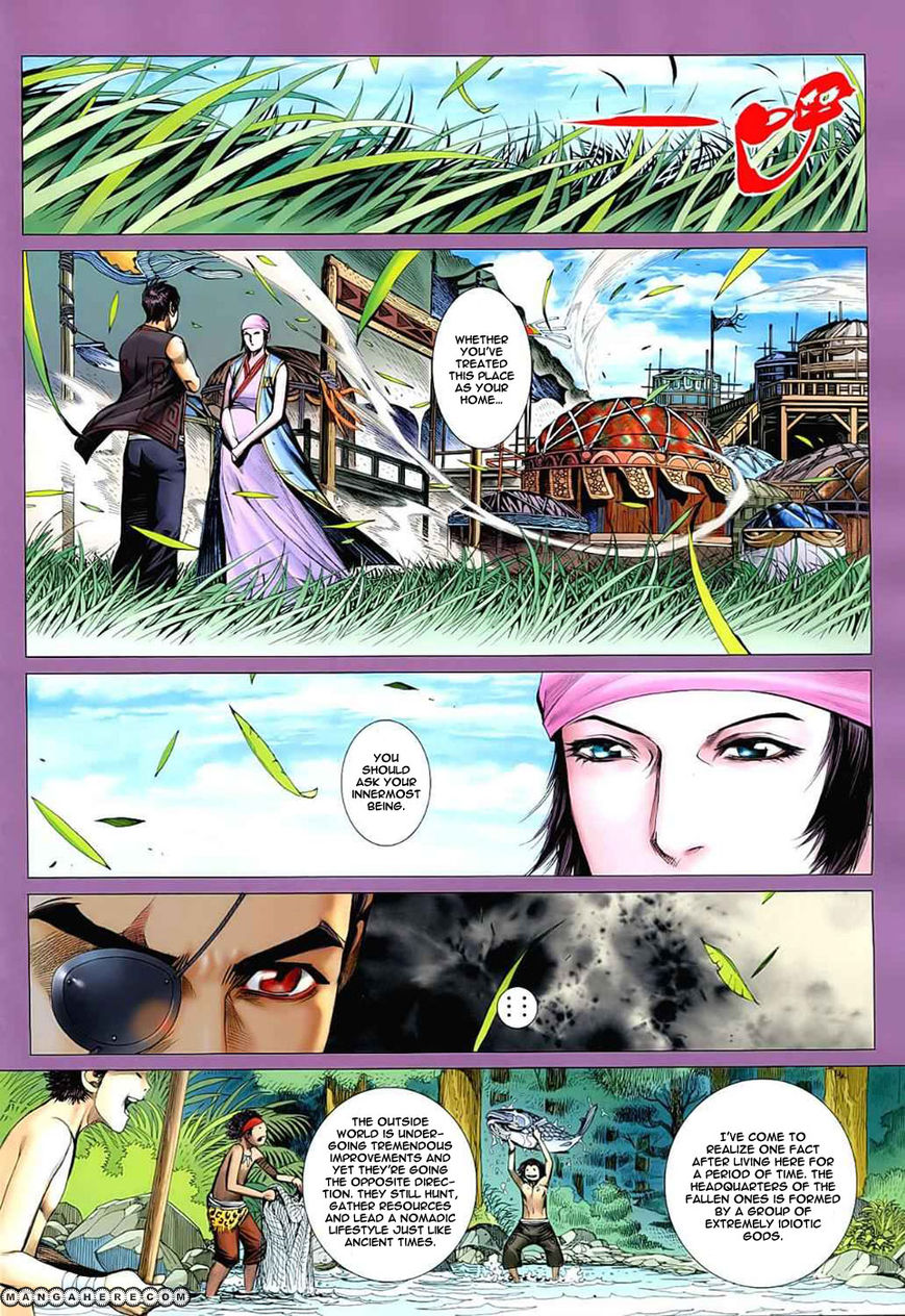 Feng Shen Ji 25 Page 3