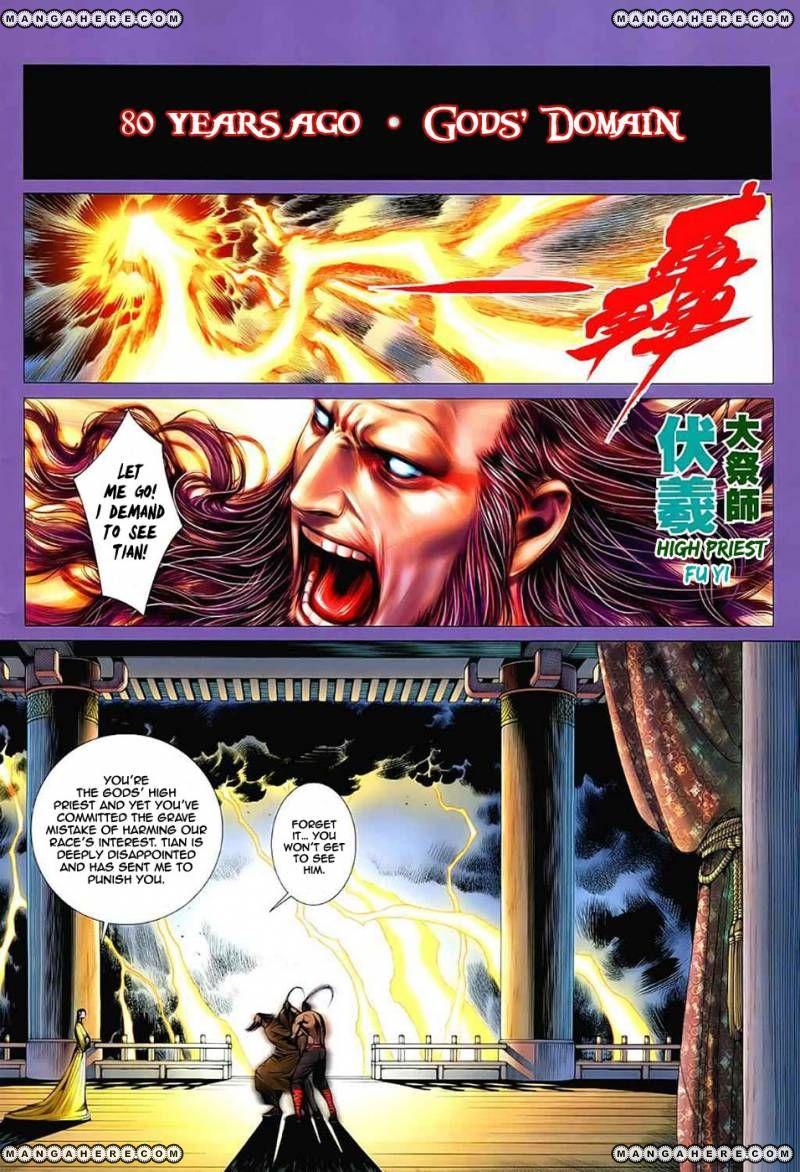 Feng Shen Ji 27 Page 3