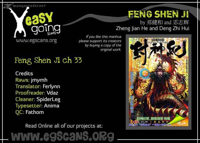 Feng Shen Ji 33 Page 1